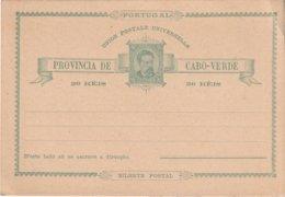 CAP VERT     ENTIER POSTAL/GANZSACHE/POSTAL STATIONERY CARTE - Cap Vert