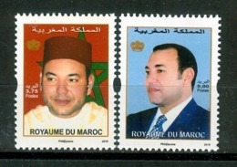MOROCCO MAROC MAROKKO ROI MOHAMMED VI 2019 - Marocco (1956-...)