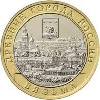 Russia, 2019 10  Rbl Rubles Bi-metallic Vyazma, Smolensk Region - Rusia