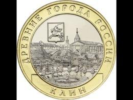 Russia, 2019 10  Rbl Rubles Bi-metallic  Klin City - Russia