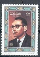 Année 2011-N°1598 Neufs**MNH : Benyoucef BENKHEDDA (ancien Président Du GPRA) - Algerije (1962-...)