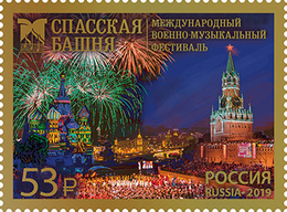 """Russia, 2019, Military Music Festival """"Spasskaya Tower"""" 1 Stamp - 1992-.... Federation"""