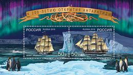 Russia, 2019, 200 Years Of Discovery Of Antarctica, S/s Block T.1 - Ongebruikt