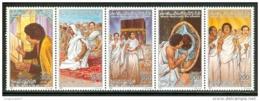 "1985 Libia Libya Libyen ""the Koran"" Block Gold Printed Full Set MNH** Excellnt Quality - Islam"