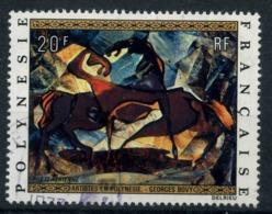 POLYNESIE FRANCAISE   N° Y&T  PA65  (o) - Poste Aérienne