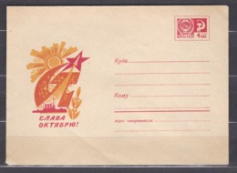 USSR 1969 Cover 6465 - 1960-69