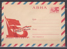 USSR 1969 Cover 6590 - 1960-69
