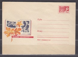 USSR 1969 Cover 6571 - 1960-69