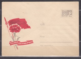 USSR 1969 Cover 6466 - 1960-69