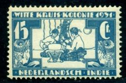Netherlands India 1931 Musicians,White Cross,Xylophone,Instrument,Mi.187,MLH - Niederländisch-Indien