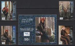Jordan (2019)  - Set + Block -  /  Joint With Euromed - Dress - Dances - Culture - Costumes - Emissions Communes