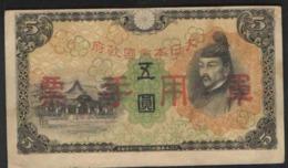 JAPAN CHINESE OCCUPATION 5 YEN 1938г - Japón