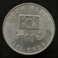Korea, South 100 Won 1981 1st Anniversary Of The 5th Republic. UNC. Km24 - Corée Du Sud