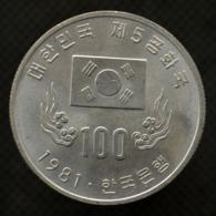 Korea, South 100 Won 1981 1st Anniversary Of The 5th Republic. UNC. Km24 - Korea, South