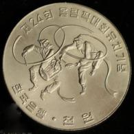 South Korea 1000 Won 1982, Km28, XXIV Sumer Olympics 1988 - Dancers. 33mm UNC - Korea (Zuid)