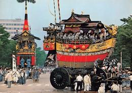 Cartolina Kyoto Gion Festival 1974 - Cartoline