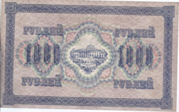 AK-div.29- 138    1000 Rubel  1917  BC 041874 - Rusland
