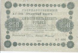 AK-div.29- 143   250  Rubel  1918 AF 608 - Rusland