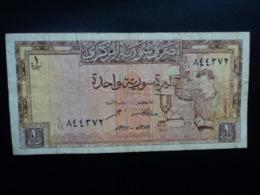 SYRIE : 1 POUND  1967 - 1387   P 93b    TTB - Siria