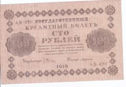 AK-div.29- 144  -  100  Rubel  1918  AB 420 - Rusland