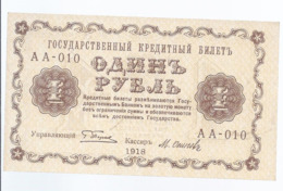 AK-div.29- 145  -  1  Rubel  1918  AA   010 - Rusland