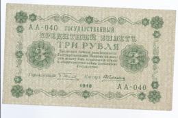 AK-div.29- 146  -  3  Rubel  1918  AA   040 - Rusland