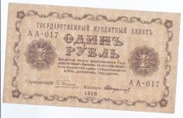 AK-div.29- 149  -  1 Rubel  1918  AA   017 - Rusland