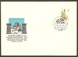 Yugoslavia 1968 Ohrid - Chess Cancel On Commemorative Envelope - Schach