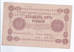 AK-div.29- 151  -  25 Rubel  1918  AB  232 - Rusland