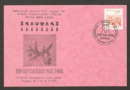 Yugoslavia 1978 Bugojno - Chess Machine Cancel On Card, Republic Day - Scacchi