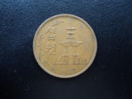 CORÉE DU SUD : 10 WON  1970    KM 6     TTB - Corée Du Sud