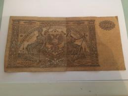 Billet 10 000 Roubles Russie 1919 - Russie