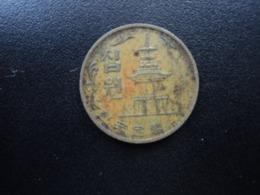 CORÉE DU SUD : 10 WON  1970    KM 6a     TTB - Corée Du Sud