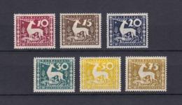 Württemberg - Dienstmarken - 1920 - Michel Nr. 144/149 - Ungebr. - Wuerttemberg