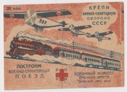 Russia Revenue Charity Red Cross Stamp 20k. Train Locomotive Aviation (pale) - 1923-1991 URSS