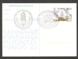 Italy 1981 Merano - Double Chess Cancel On Commemorative Postcard - Chess