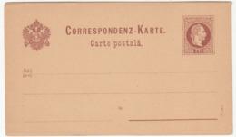 Austria Romanian Postal Stationery Postcard Carta Postala Unused B190922 - Interi Postali