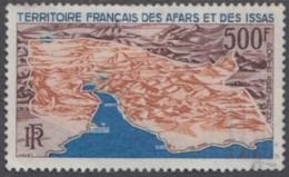 Afars Et Issas (Territoire Des) - Poste Aérienne N° 59 (YT) Oblitéré. - Afars & Issas (1967-1977)