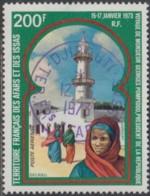 Afars Et Issas (Territoire Des) - Poste Aérienne N° 79 (YT) Oblitéré. Belle Oblitération De Djibouti. - Afars Y Issas (1967-1977)