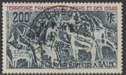 Afars Et Issas (Territoire Des) - Poste Aérienne N° 100 (YT) Oblitéré. Belle Oblitération De Djibouti. - Afars & Issas (1967-1977)