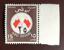 Abu Dhabi 1966 Independent Postal Administration 25f On 15f SG27a MNH Cat £325 RARE! - Abu Dhabi
