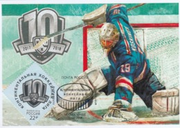 2534 Mih 2318 Russia 02 2018 Maximum Cards 1 Kontinental Hockey League KHL - Hockey (sur Glace)