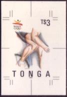 Tonga Cromalin Proof 1992 Cycling - Bicycle - 4 Exist - Cyclisme