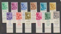 Israel  1955  N° 97 / 108  Neuf XX Avec Tab , Série Compléte 12 Valeurs - Israel