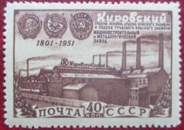 USSR  Russia 1951  1 V  MNH - 1923-1991 URSS