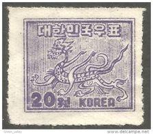 550 Korea 1951 Tigre Tiger Tigger Tijger Dragon Drachen Drago Draak (KOS-133) - Corée Du Sud