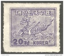 550 Korea 1951 Tigre Tiger Tigger Tijger Dragon Drachen Drago Draak (KOS-133) - Korea (Zuid)