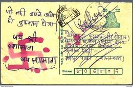 India Postal Stationery Tiger 25 Svastika - Postal Stationery