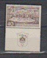 Israel  1951  N° 36   Neuf XX Tel- Aviv - Israel