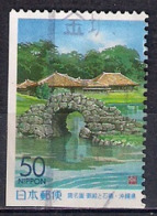 Coil - From Booklet Pane - Japan 1999 - Okinawa Prefecture - Shikina En Gardens - From Booklet Pane 3 - Usados